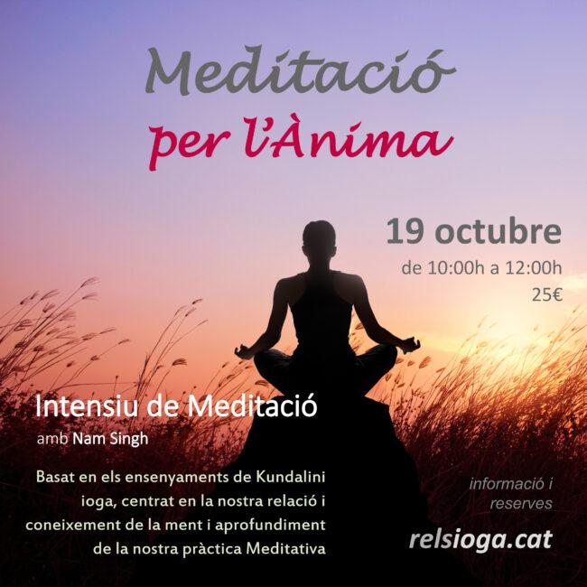 Meditació | RELS IOGA | yoga, terapias, nutrición | Caldes d'Estrac (Caldetes) Maresme (Barcelona)
